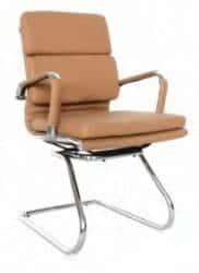Classic Eames Cushion Camel Colour