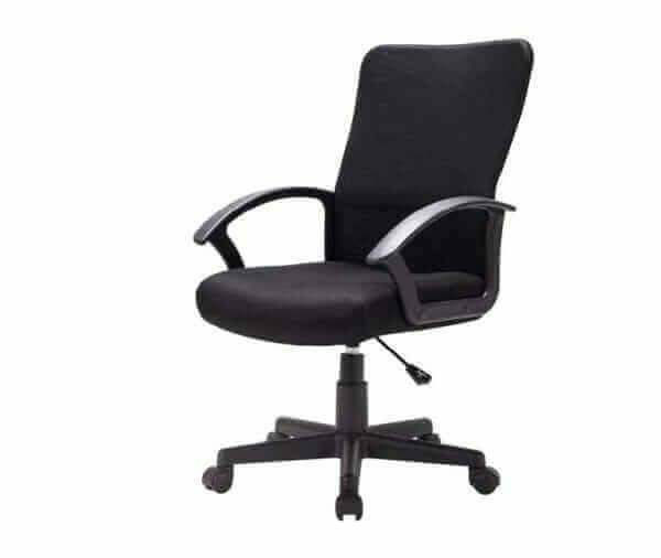 Eton Operators Office Chair